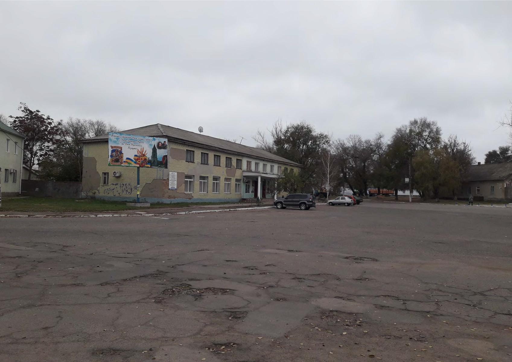 URDI Обсуждение вариантов реновации площади Сараты_Страница_03