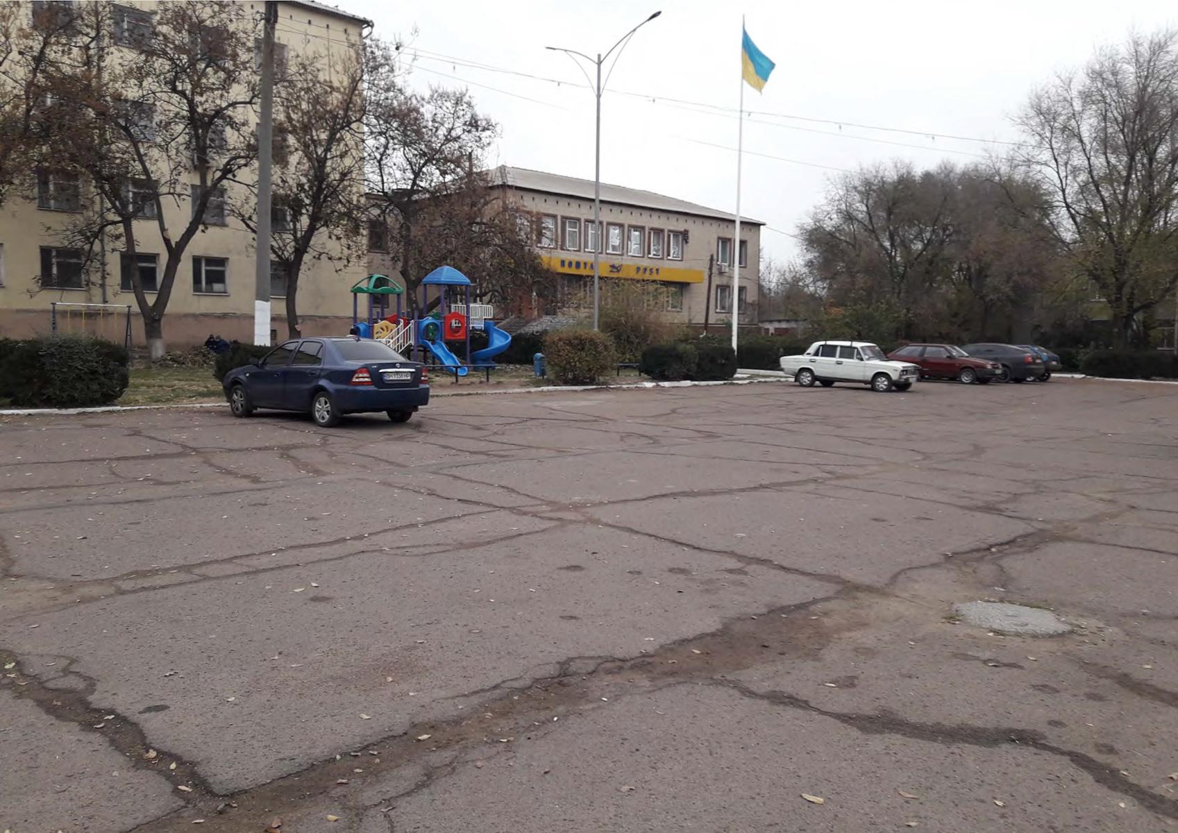 URDI Обсуждение вариантов реновации площади Сараты_Страница_04