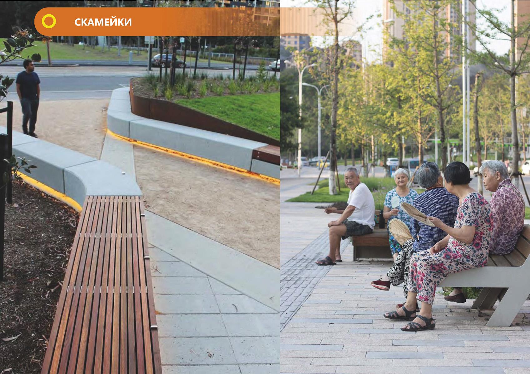 URDI Обсуждение вариантов реновации площади Сараты_Страница_17