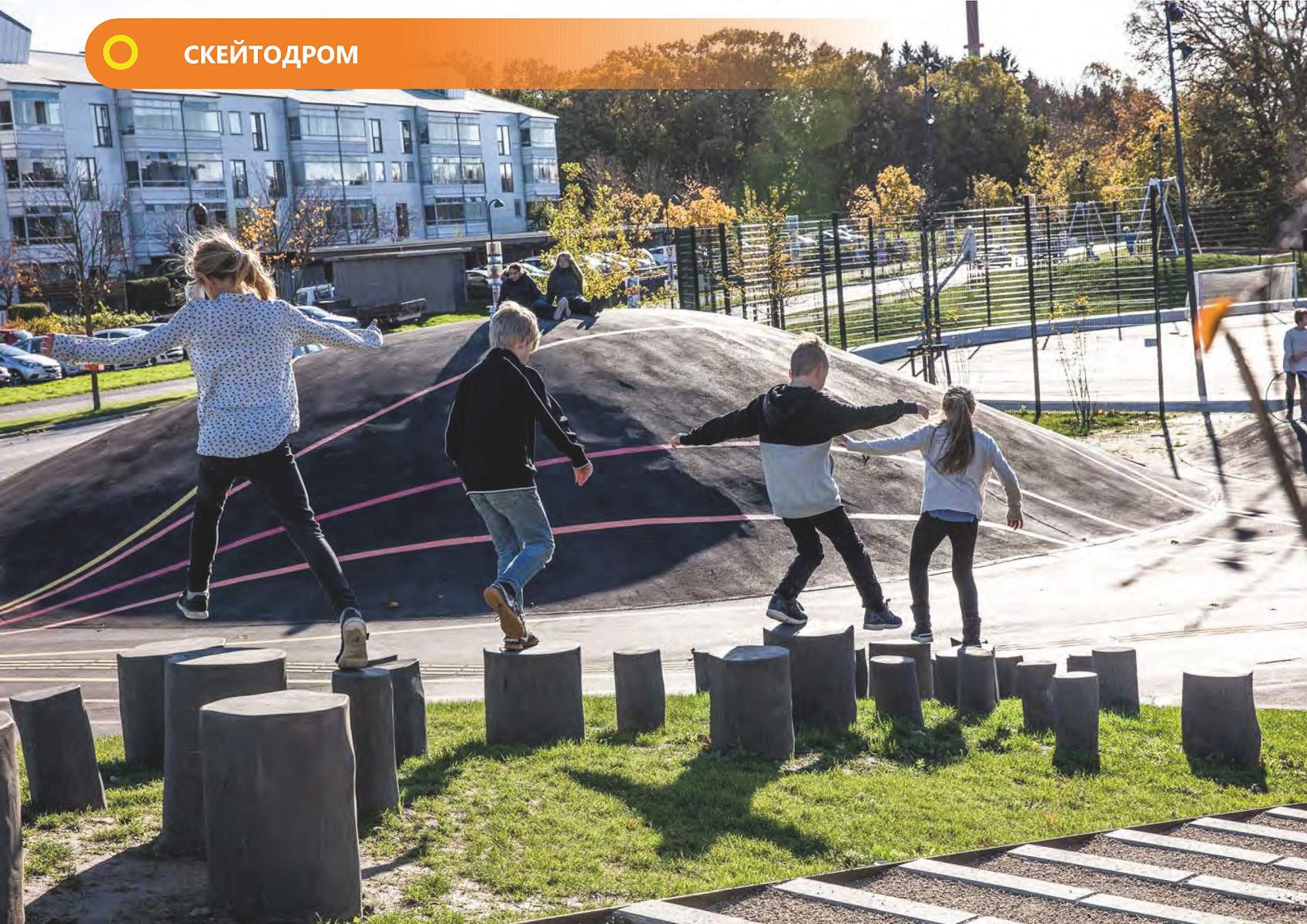 URDI Обсуждение вариантов реновации площади Сараты_Страница_24